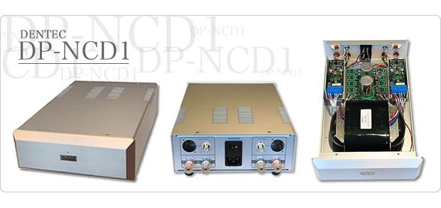 DENTEC DP-NCD1