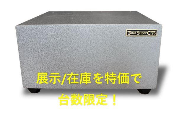 DENTEC FMT1-TSC