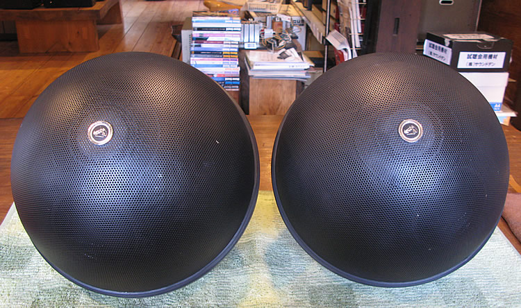 VictorGLOBE SPEAKER BAFFLE MODEL GB-10